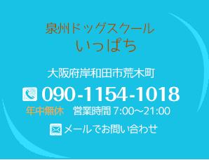 090-1154-1018 年中無休 営業時間7:00~21:00